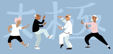 Ilustración de Diverse group of senior citizens doing taichi exercise, word tai chi written in Chinese on the background, EPS 8 vector illustration - Imagen libre de derechos