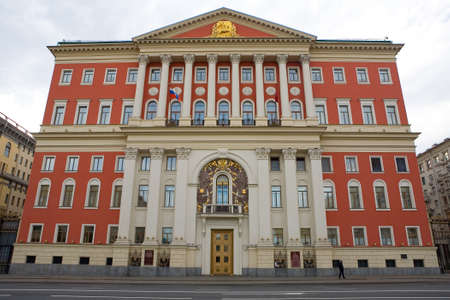 The building of the Moscow Government on Tverskaya street. Russia.