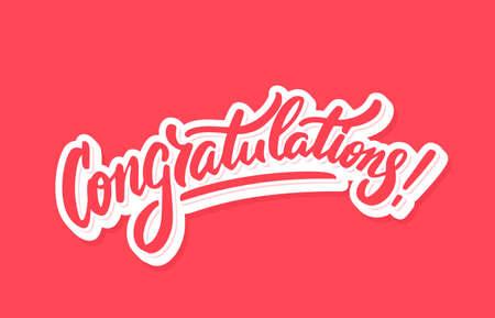 Illustration pour Congratulations. Greeting card. Vector lettering. - image libre de droit