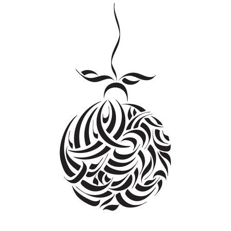 Illustration pour Vector Christmas Calligrahpic Design Element. Hand Drawn Modern Digital Calligraphy. Christmas ball - image libre de droit
