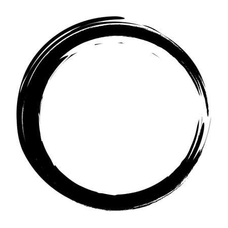 Illustration pour Vector brush strokes circles of paint on white background. Ink hand drawn paint brush circle. - image libre de droit