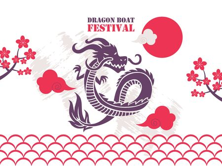Illustration pour Chinese dragon boat festival poster, vector illustration. Banner for traditional sport event in China, advertising flyer cover. Graphic art, oriental dragon tattoo design - image libre de droit