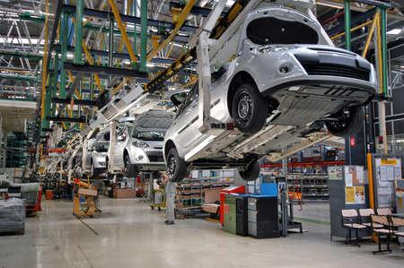 Photo pour car production line - image libre de droit