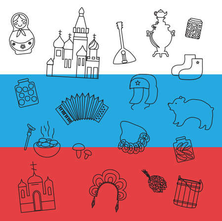 Russian traditions. Vector illustration.