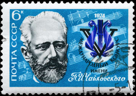 USSR - CIRCA 1974: A Stamp printed in USSR shows the portrait of a P.I. Tchaikovsky (1840-1893), Composer, and devoted to 5th International Tchaikovsky Competition, circa 1974