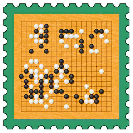 Playing position of the Go game on postage stamp