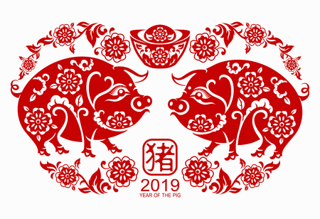 Illustration for Happy chinese new year 2019 Zodiac sign with red paper cut art and craft style on color Background.(Chinese Translation : Year of the pig) - Royalty Free Image