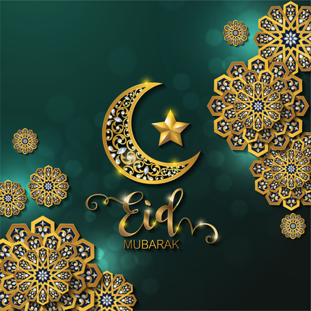 Illustration pour Ramadan Kareem greeting background Islamic with gold patterned and crystals on paper color background. - image libre de droit