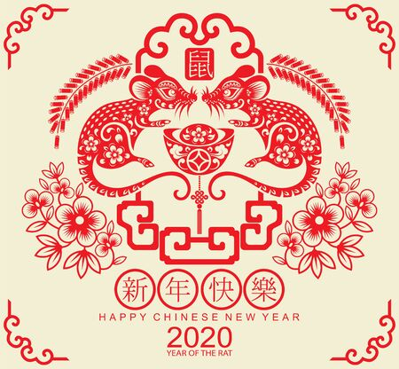 Illustration pour Happy chinese new year 2020 year of the rat ,paper cut rat character,flower and asian elements with craft style on background.  (Chinese translation : Happy chinese new year 2020, year of rat) - image libre de droit