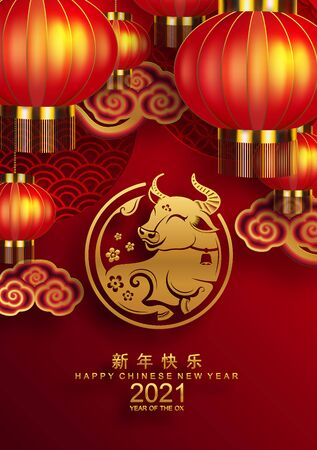 Illustration for Chinese new year 2021 year of the ox , red paper cut ox character,flower and asian elements with craft style on background.(Chinese translation : Happy chinese new year 2021, year of ox) - Royalty Free Image