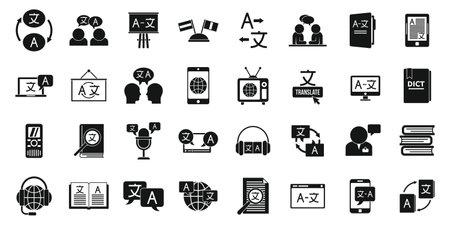 Illustration pour Translator icons set, simple style - image libre de droit