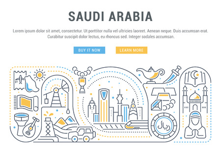 Linear banner of Saudi Arabia. Vector illustration of touristic attractions and attributes.