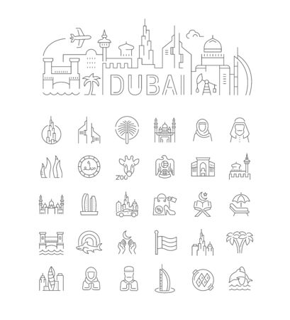 Illustration pour Vector illustration with a collection of icons of Dubai. Linear banner for websites, cards and business. Attractions in Dubai. - image libre de droit