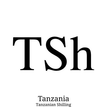 Tanzanian Shilling Currency Symbol