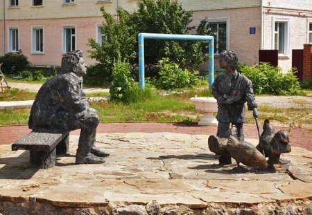 Andreyshevchenko160700029
