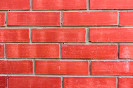 Brick wall newcomer