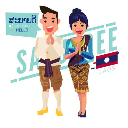 Illustration pour Male and female Laos in national costume put your hands together in a prayer position. say hello in LAOS Sabuydee character design - vector illustration - image libre de droit