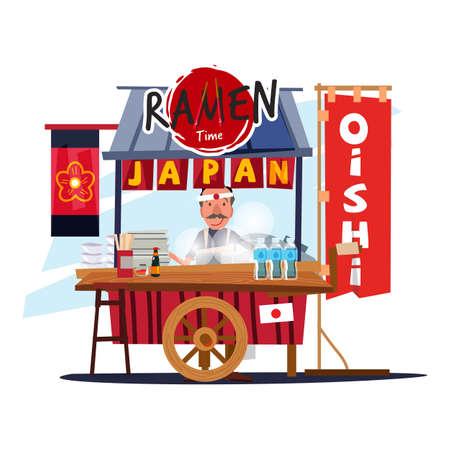 Illustration pour Ramen food cart. japanese street food - vector illustration - image libre de droit