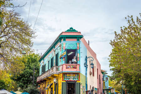 Colorful houses at Caminito street in La Boca, Buenos Aires, Argentina