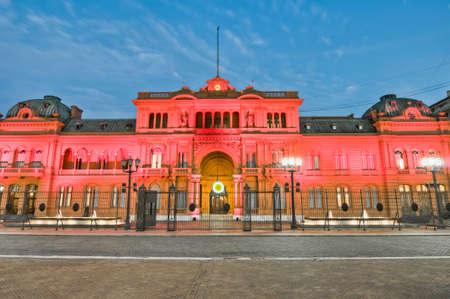 Casa Rosada building facade located at Mayo square.