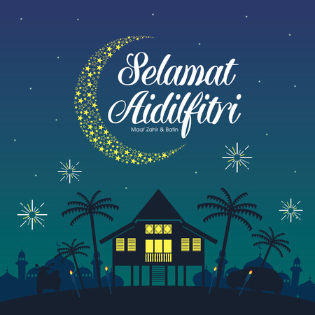 Illustration pour Selamat Hari Raya Aidilfitri vector illustration with traditional malay village house / Kampung. Caption: Fasting Day of Celebration - image libre de droit