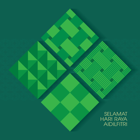 Ilustración de Selamat Hari Raya Aidilfitri vector illustration with ketupat with Islamic pattern as background. Caption: Fasting Day of Celebration - Imagen libre de derechos
