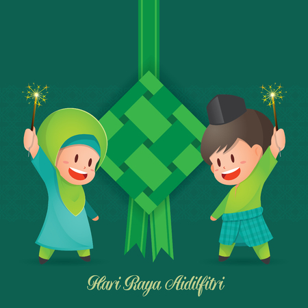 Illustration pour Selamat Hari Raya Aidilfitri vector illustration with cute muslim kids having fun with sparklers and ketupat with Islamic pattern as background. Caption: Fasting Day of Celebration - image libre de droit