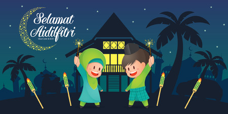 Illustration pour Selamat Hari Raya Aidilfitri vector illustration with cute muslim kids having fun with sparklers and traditional malay village house / Kampung and mosque. Caption: Fasting Day of Celebration - image libre de droit
