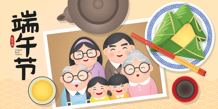 Illustration pour The Duanwu Festival, also often known as the Dragon Boat Festival. Vector Illustration with happy family togehter enjoy the Zongzi, also known as rice dumplings or sticky rice dumplings. - image libre de droit