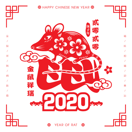 Ilustración de 2020 Chinese New Year Paper Cutting Year of the Rat Vector Illustration (Chinese Translation: Auspicious Year of the rat) - Imagen libre de derechos