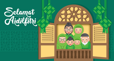Illustration pour Hari Raya Aidilfitri is an important religious holiday celebrated by Muslims worldwide that marks the end of Ramadan, also known as Eid al-Fitr. Happy muslim family vector illustration. - image libre de droit