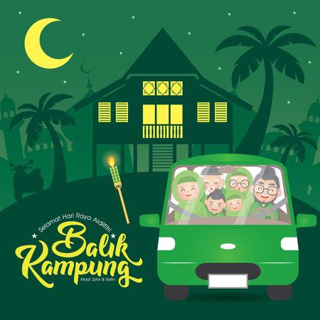 Ilustración de Hari Raya Aidilfitri & Balik Kampung is an important religious holiday celebrated by Muslims worldwide that marks the end of Ramadan, also known as Eid al-Fitr. (Translation: Return Home Reunion ) - Imagen libre de derechos