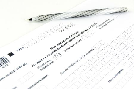 Photo pour Russian documents. 3-NDFL tax return form and pen. - image libre de droit