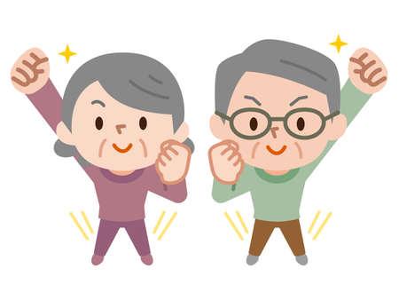 Illustration pour Energetic senior couple - image libre de droit