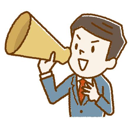 Illustration pour Business man screaming with a megaphone - image libre de droit