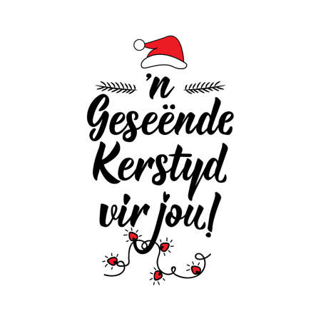 Illustration for Translation from Afrikaans: Merry Christmas to you. Modern vector brush calligraphy. Ink illustration. Perfect design for greeting cards, posters, t-shirts, banners. - Royalty Free Image