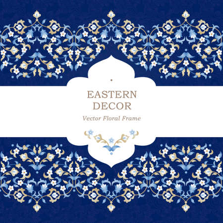 Vector seamless border in Eastern style on dark blue background. Ornate element for design. Place for text. Ornament for wedding invitations, birthday and greeting cards. Floral oriental decor.