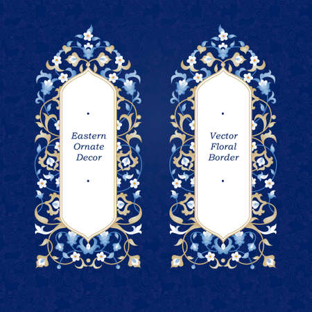 Vector decorative vertical frame in Eastern style. Floral elegant element for design template, place for text. Lace decor for birthday, greeting card, invitation, certificate, Thank you message, save for date.