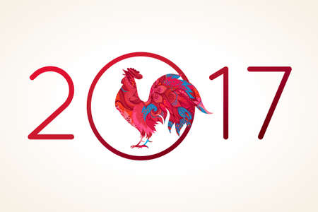 Illustration pour Vector illustration of rooster, symbol of 2017 on the Chinese calendar. Silhouette of red cock, decorated with floral patterns. Vector element for New Year's design. Image of 2017, year of Red Rooster. - image libre de droit