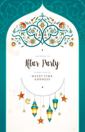 Vector Ramadan Kareem Card Ornate Invitation To Iftar Party
