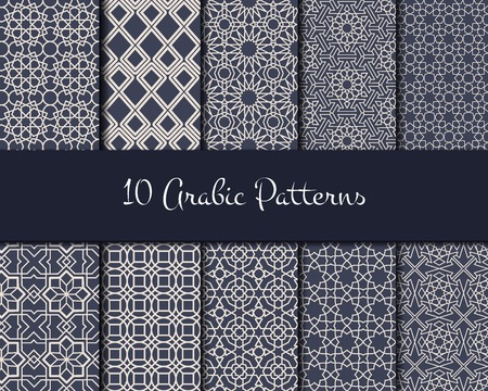 Illustration pour Vector Illustration of Geometric Arabic Seamless Pattern for Design, Website, Background, Banner. Islamic Element for Wallpaper or Textile. White, blue, violet ornament Texture Template - image libre de droit