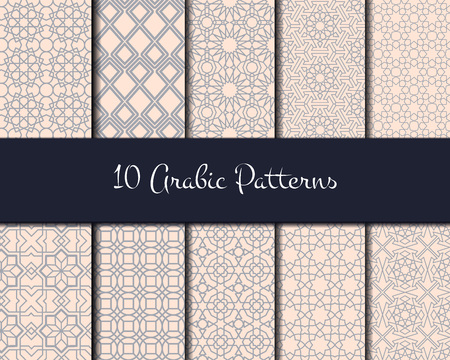 Vector Illustration of Geometric Arabic Seamless Pattern for Design, Website, Background, Banner. Islamic Element for Wallpaper or Textile. White, blue, violet ornament Texture Template