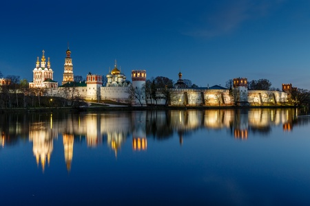 Stunning View of Novodevichy