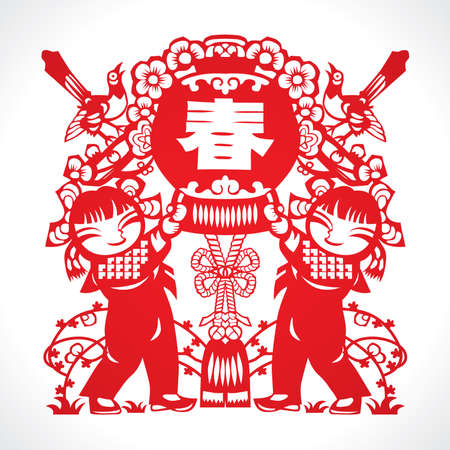Illustration for Chinese new year paper cut - Royalty Free Image