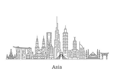 Illustration pour Asia skyline. Travel and tourism background. - image libre de droit
