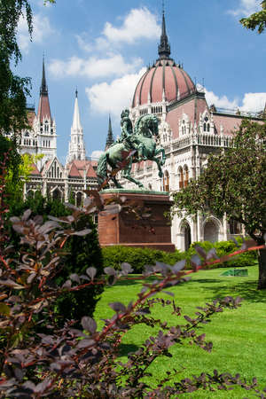 A view of the hungarian parliament in Budapest