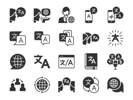 Illustration pour Translation icon set. Included the icons as translate, translator, language, bilingual, dictionary, communication, bi-racial and more. - image libre de droit