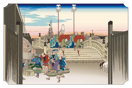 Nihonbashi Asanokei on a plain presentation.