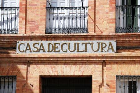 Entrance to the House of Culture (Casa de Cultura), Priego de Cordoba, Cordoba Province, Andalusia, Spain, Western Europe.