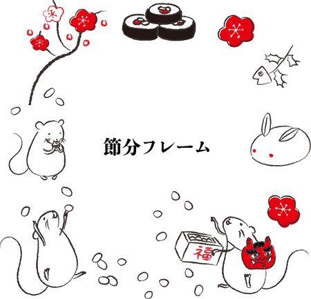 Illustration for Setsubun Bean Maki Nezumi Child Year Frame Color Hand-drawn - Royalty Free Image